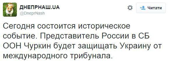 Суд над Поповым продолжится осенью, - адвокат - Цензор.НЕТ 8901