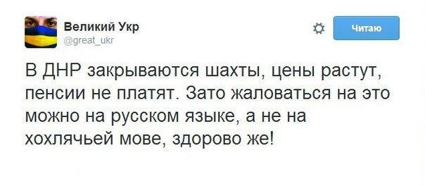 Основная масса обстрелов со стороны террористов фиксируется на западных и северо-западных окраинах Донецка, - Тымчук - Цензор.НЕТ 8504