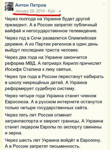 БПП продвигает на должность секретаря Новокаховского горсовета главу местной организации Партии регионов, - СМИ - Цензор.НЕТ 172