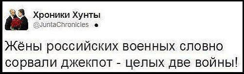 Боевики на Донбассе массово покидают террористические группировки и отказываются продлевать контракты, - штаб АТО - Цензор.НЕТ 8585