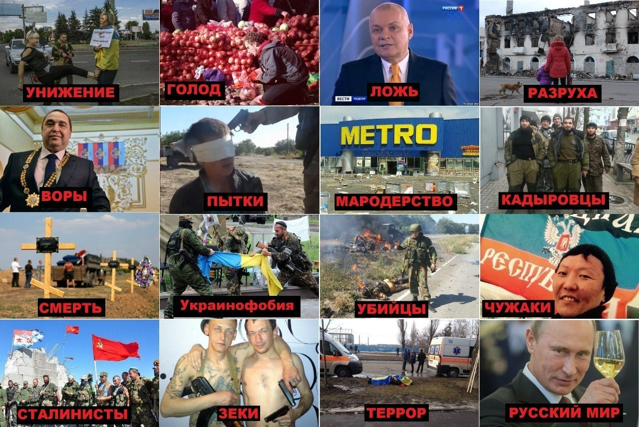 """Украинские воины открыли ответный огонь по позициям террористов в районе Широкино, - пресс-офицер сектора """"М"""" - Цензор.НЕТ 5957"""