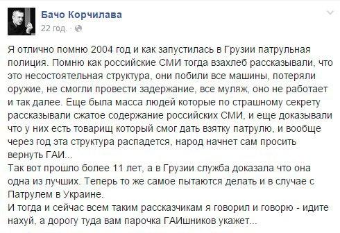 В Донецкой области стартовала переаттестация работников ГАИ, - МВД - Цензор.НЕТ 8263