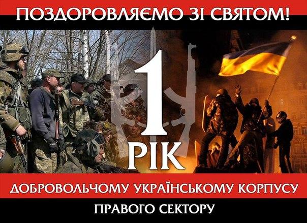 """СБУ хочет провести в Мукачево антитеррористическую операцию: """"Решение подготовлено, но еще не принято"""" - Цензор.НЕТ 1667"""