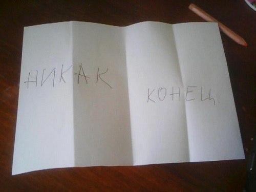12-летний мальчик написал книгу о том, как понять женщину. Да это же просто сенсация!