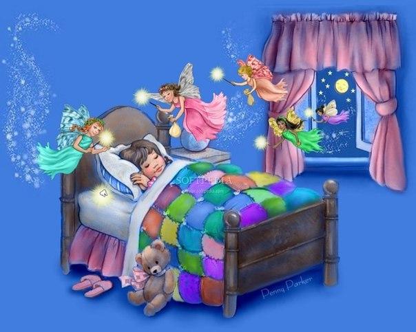 три девочки во сне дилерства