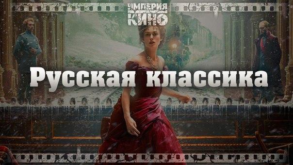 русское порно классика скачать бесплатно