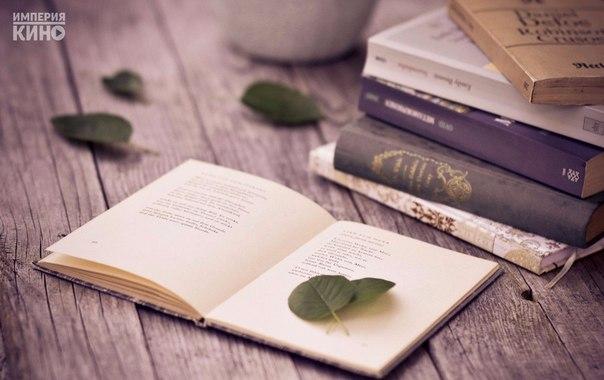 Если ищете смысл жизни, то Вам стоит обратить внимание на эти книги
