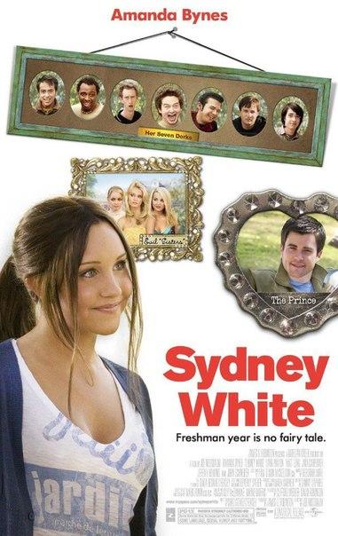 Сидни Уайт (2007)