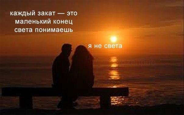 http://cs14102.vk.me/c540108/v540108317/64a0/l8aPgCZzVp8.jpg
