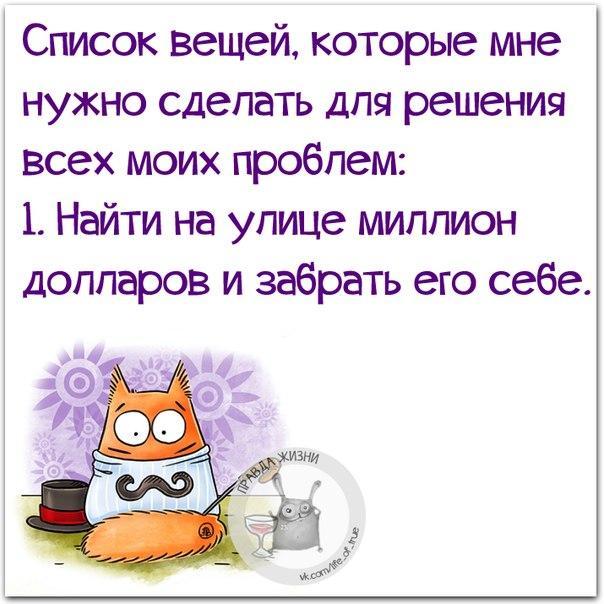 https://cs7065.vk.me/c540108/v540108334/1221d/QBUd72gWWsE.jpg