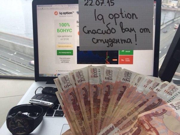 Я заработал больше 100 000 рублей за неделю! Ты тоже сможешь - читай как!