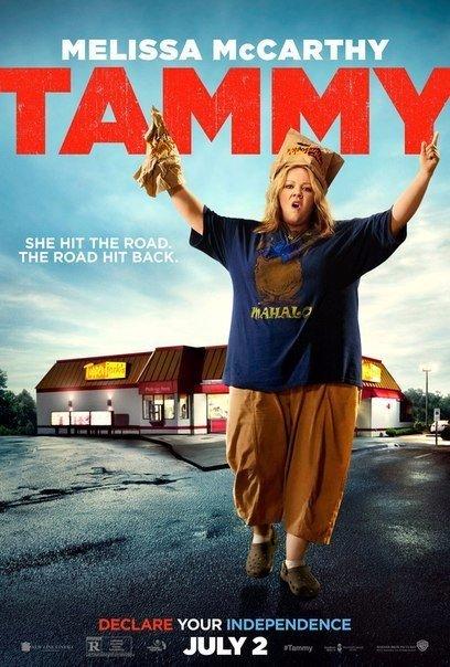 Tэмми (2014)