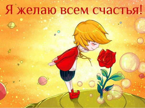 Фото №391804938 со страницы Олега Должининова
