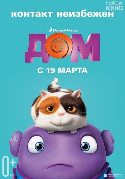 3 веселых и разнообразных мультфильма 2015 года!