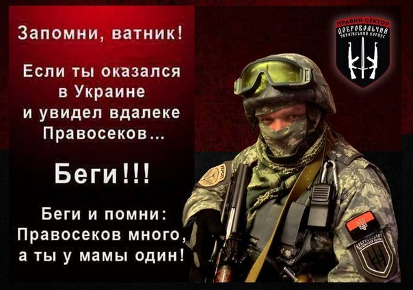 """Боевики """"обнаружили"""" 100 бойцов """"Правого сектора"""" в поселке под Ясиноватой - Цензор.НЕТ 6842"""