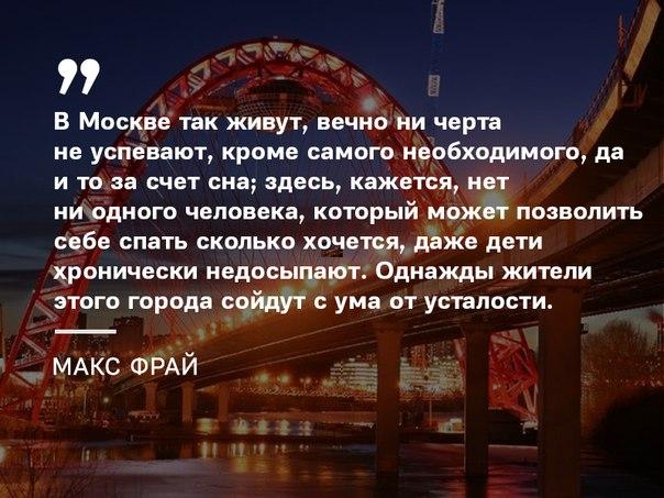 https://cs7065.vk.me/c540108/v540108416/10d7e/rXtrDkMcJ28.jpg