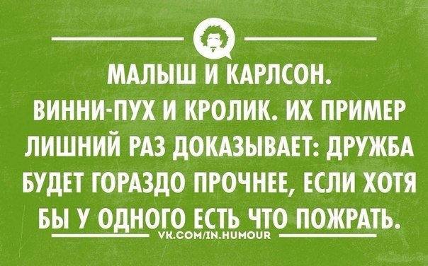 http://cs14102.vk.me/c540108/v540108486/10960/sklUod2F3s8.jpg