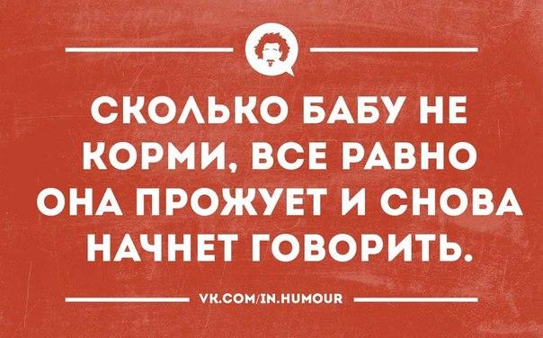 http://cs14102.vk.me/c540108/v540108486/10b5a/Xlnz8ho_bUg.jpg