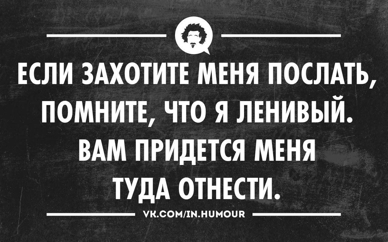 https://pp.vk.me/c540108/v540108486/4d00/icu0Z9u8KhU.jpg