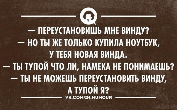 http://cs14102.vk.me/c540108/v540108486/cb4a/0kYDItjKEgM.jpg