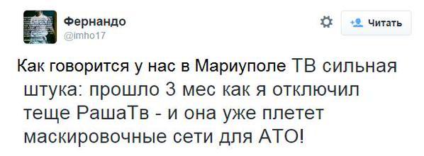 Вечером террористы обстреляли из гранатомета позиции ВСУ в Луганском, - пресс-центр АТО - Цензор.НЕТ 5774