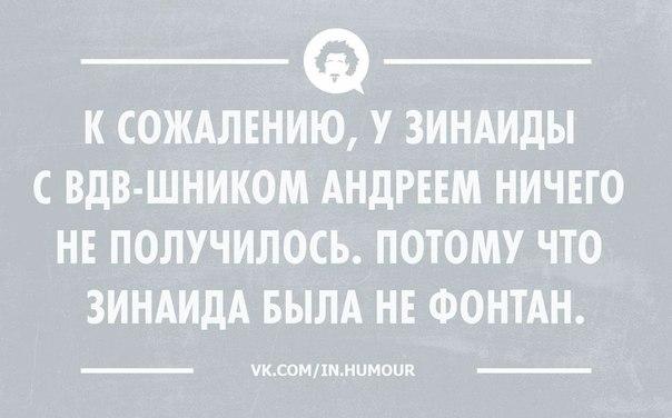 http://cs7052.vk.me/c540108/v540108554/1f7f0/B70cLxf7Zek.jpg