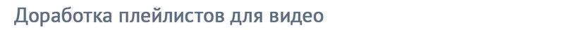 Yzev0rXeB-o.jpg