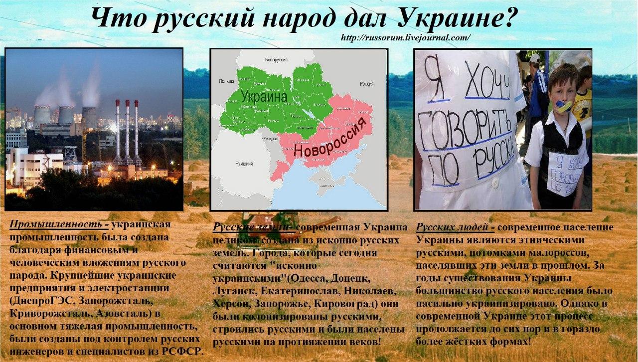 Хроники Новороссии - Страница 34 9FuOiR8eTaA