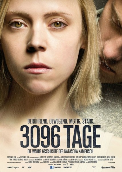3096 дней (2013)