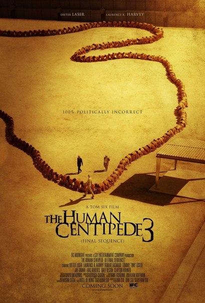 Человеческая многоножка 3 (2015)
