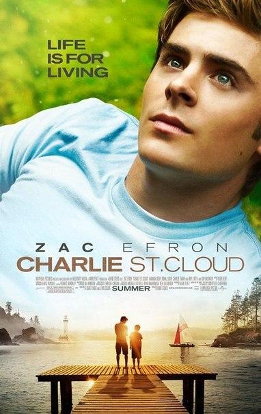 Двойная жизнь Чарли Сан-Клауда (2010)
