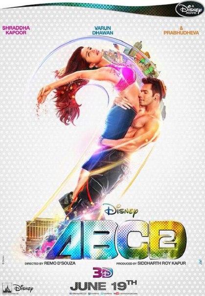 ABCD 2: Каждый может танцевать (2015)