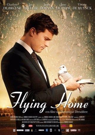 Полёт домой (2015)