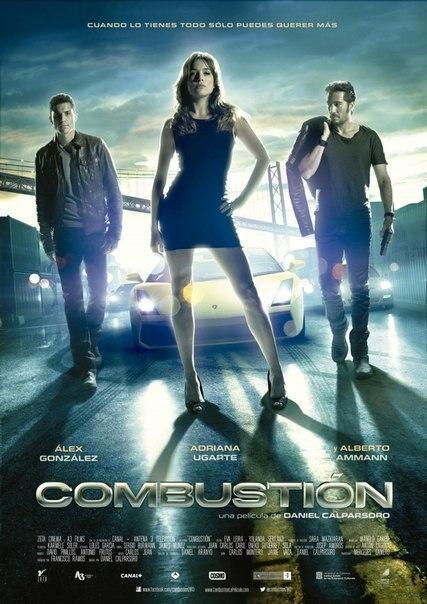 Зажигание / Combustión (2013)