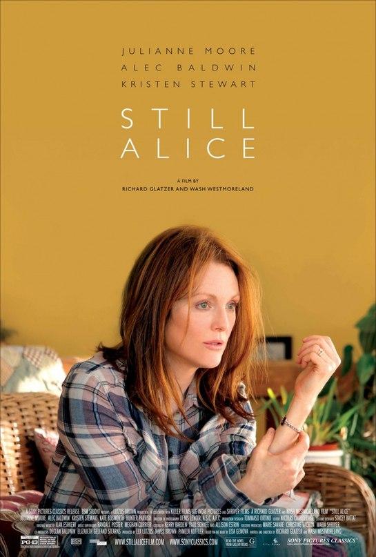 Всё еще Элис / Still Alice (2014)
