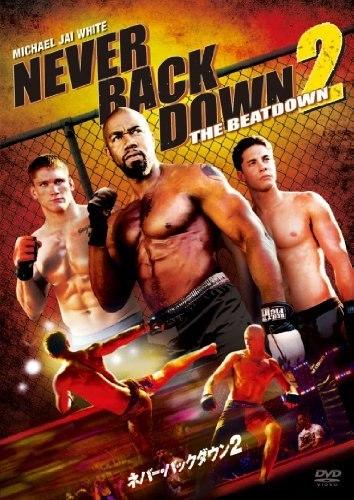 Никогда не сдавайся 2 / Never Back Down 2: The Beatdown (2011)