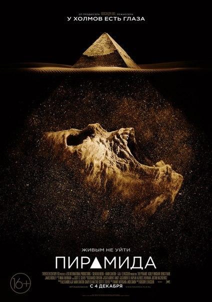 Новые фильмы ужасов! Приятного просмотра!