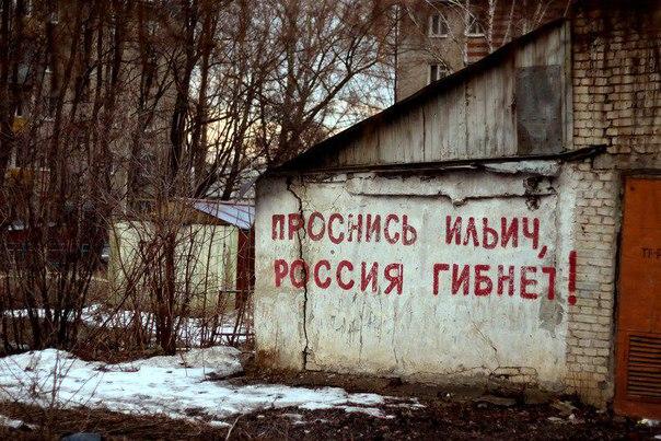 """Террористы """"ДНР"""" начали активно разворовывать оружие и боеприпасы, - ИС - Цензор.НЕТ 9738"""