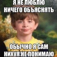 Топалов Максим