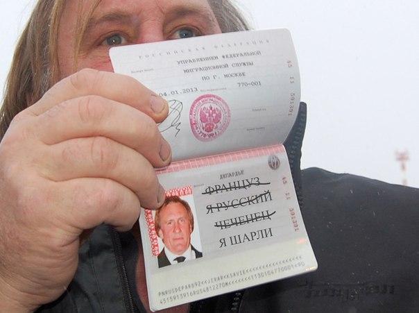 МИД привел дипломатические и служебные паспорта к европейским стандартам - Цензор.НЕТ 7953