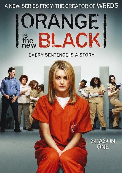 Оранжевый - хит сезона 1-3 сезон 1-13 серия СУБТИТРЫ | Orange Is the New Black