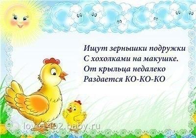 https://pp.vk.me/c540108/v540108808/2521/piRW_tfJsx0.jpg