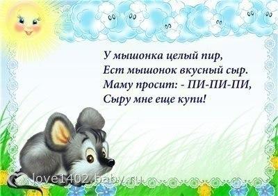 https://pp.vk.me/c540108/v540108808/2528/2id014HMOow.jpg
