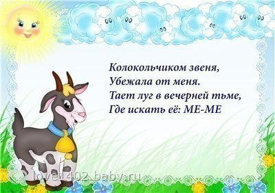https://pp.vk.me/c540108/v540108808/2536/mhNTi00j7AI.jpg