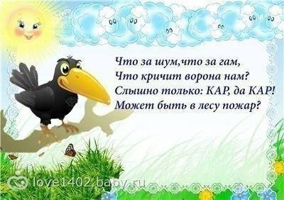https://pp.vk.me/c540108/v540108808/253d/ZMgDSLpm9c4.jpg