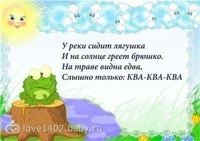 https://pp.vk.me/c540108/v540108808/2544/OAJjI-_Wp00.jpg