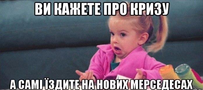 Порошенко рассчитывает на решение ЕС о продлении санкций в отношении России до 20 марта - Цензор.НЕТ 3019