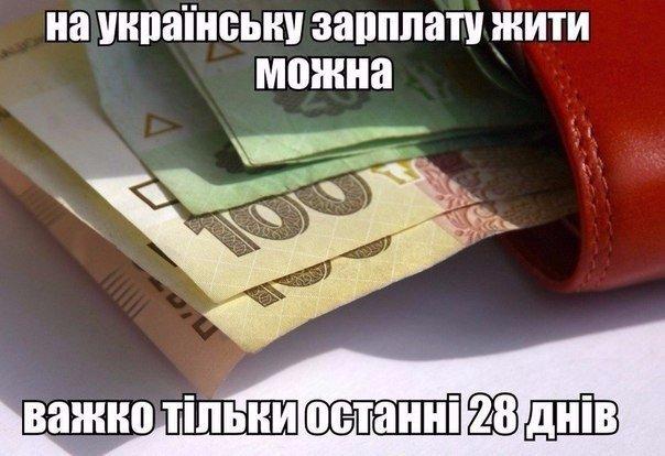 Яценюк собирается в Раду, чтобы убеждать депутатов проголосовать за законы, необходимые для сотрудничества с МВФ - Цензор.НЕТ 5675