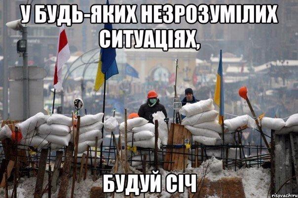 Президент Европарламента посетит Украину 3 июля - Цензор.НЕТ 3337