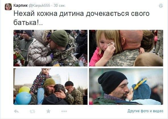 В результате обстрела Авдеевки ранен мирный житель, - МВД - Цензор.НЕТ 6744